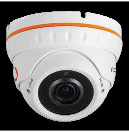 BASIC 37 - купольная уличная IP видеокамера 3 Мп, ver. 1275