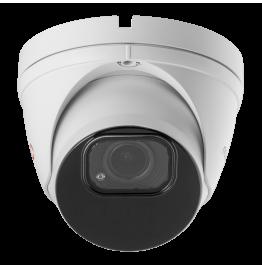 SMART 27 - купольная уличная IP видеокамера 2 Мп, ver. 1323