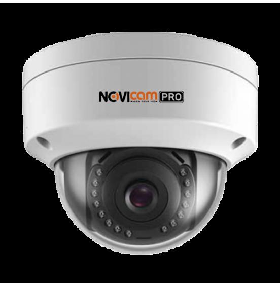 NC32VP - купольная уличная IP видеокамера 3 Мп, ver. 1046