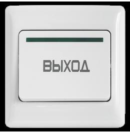 B21 - врезная механическая кнопка, ver. 4029