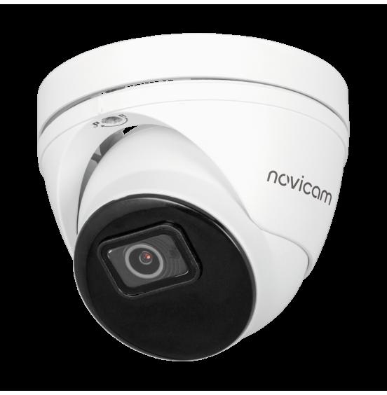 SMART 22 - купольная уличная IP видеокамера 2 Мп, ver. 1289