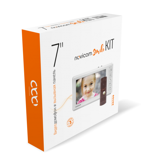 SMILE 7 HD KIT - комплект из 7