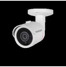 BASIC 53 - уличная пуля IP видеокамера 5 Мп, ver. 1342