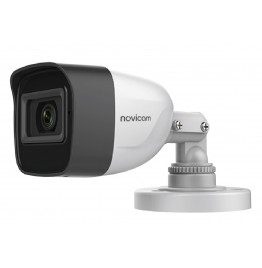 HIT 53 - уличная пуля 4 в 1 видеокамера 5 Мп, ver. 1401