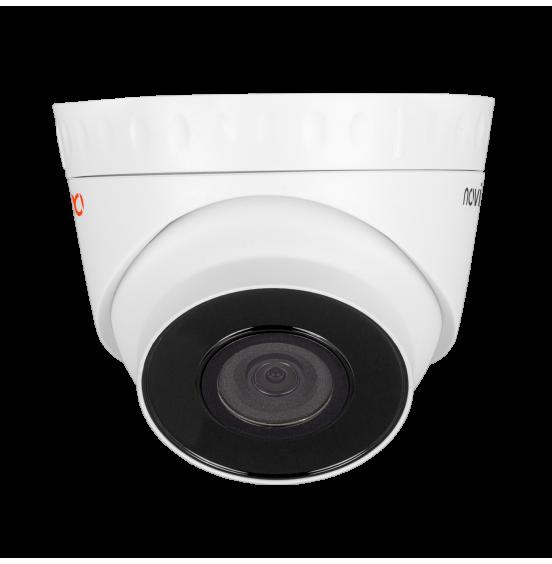 PRO 42 - купольная уличная IP видеокамера 4 Мп с микрофоном, ver. 1380