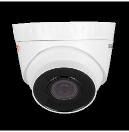 N22W - купольная уличная IP видеокамера 2 Мп, ver. 1319