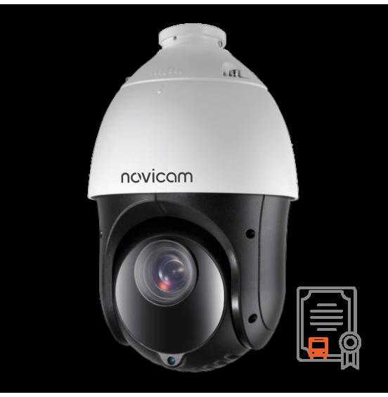 NP225P - купольная уличная поворотная IP видеокамера 2 Мп, ver. 1322