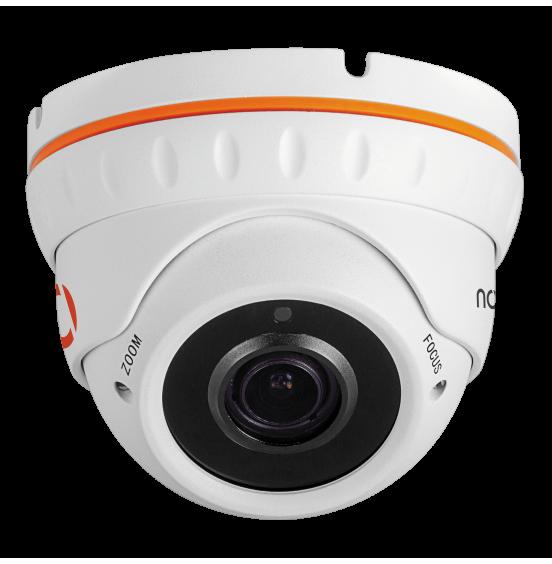 BASIC 57 - купольная уличная IP видеокамера 5 Мп, ver. 1393