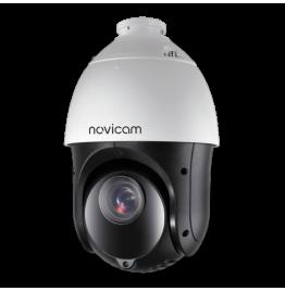 PRO 225 - купольная уличная поворотная IP видеокамера 2 Мп, ver. 1259