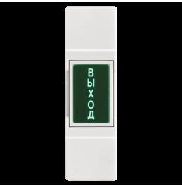 B10 - накладная механическая кнопка, ver. 4028
