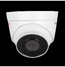 PRO 22 - купольная уличная IP видеокамера 2 Мп, ver. 1364