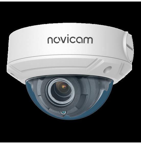 PRO 47 - купольная уличная IP видеокамера 4 Мп с аудиовходом, ver. 1287
