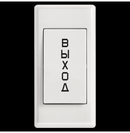 B20 - накладная механическая кнопка, ver. 4261
