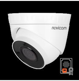 N22W - купольная уличная IP видеокамера 2 Мп, ver. 1327
