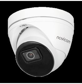 SMART 52 - купольная уличная IP видеокамера 5 Мп, ver. 1293
